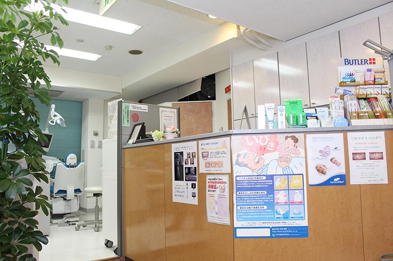 新東京ビル歯科クリニックphoto